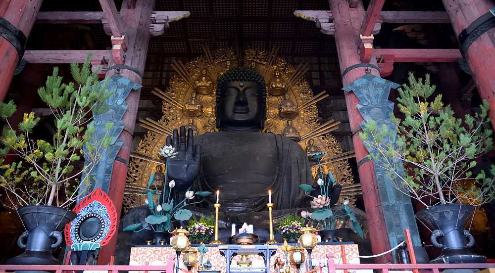 Bouddha géant Nara