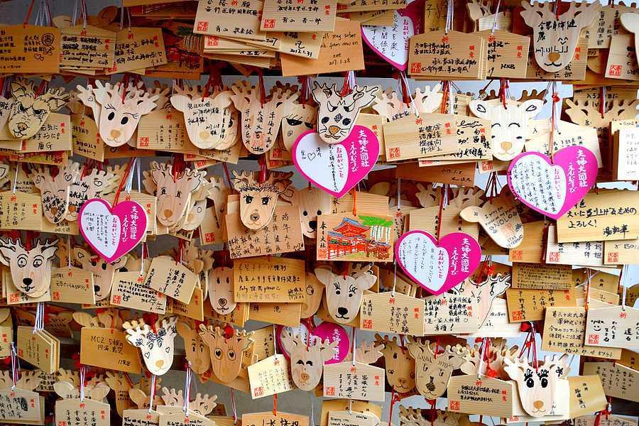Voeux prière Japon en bois