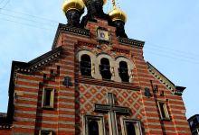 eglise-orthodoxe-alexander-nevsky-copenhague