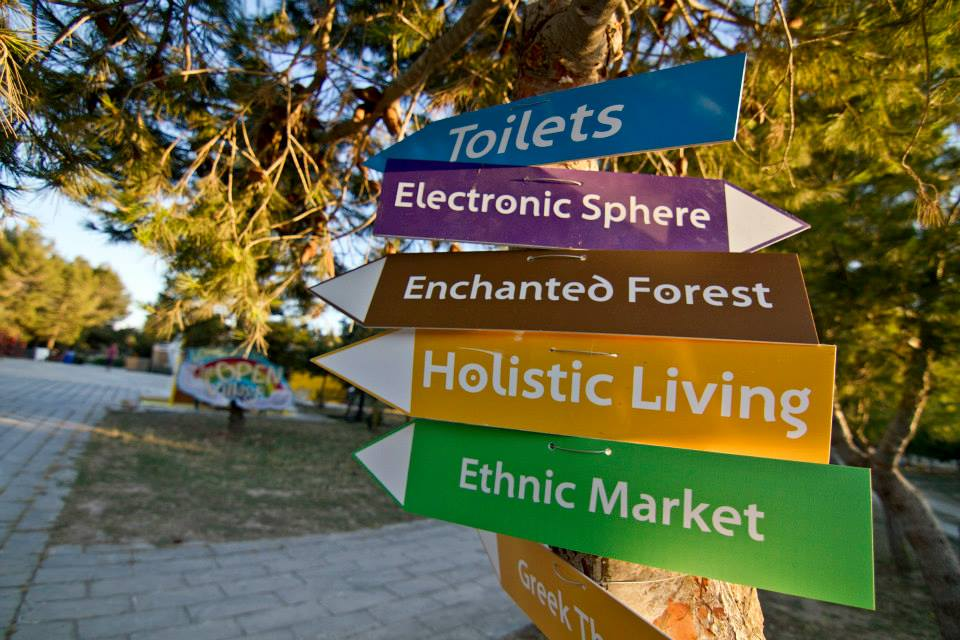 earth garden panneaux