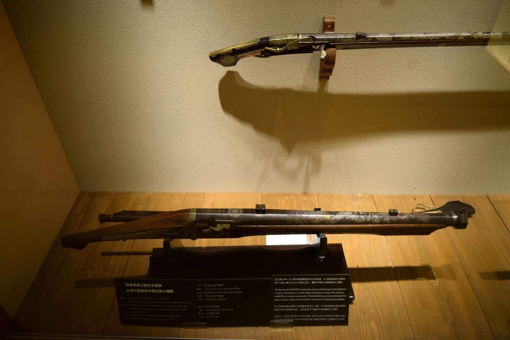 Fusil de samourai