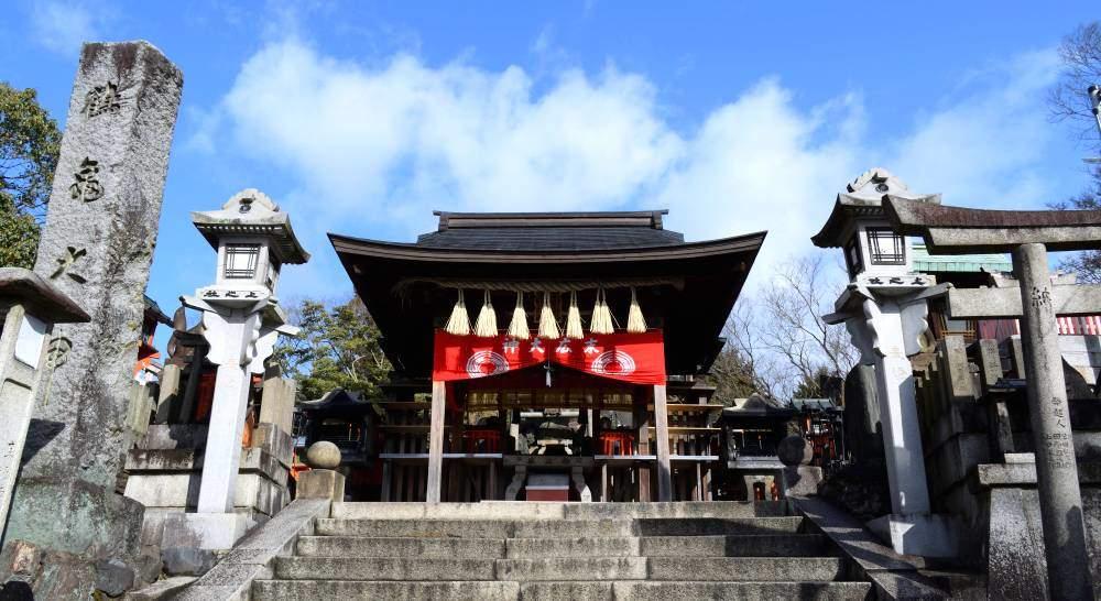 Sommet Fushimi Inari Taisha
