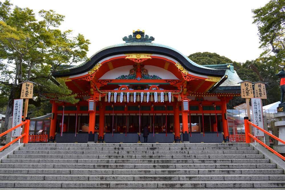 village Fushimi Inari Taisha