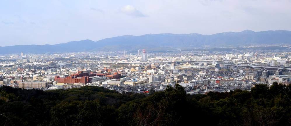 Vue panoramique sur Kyoto