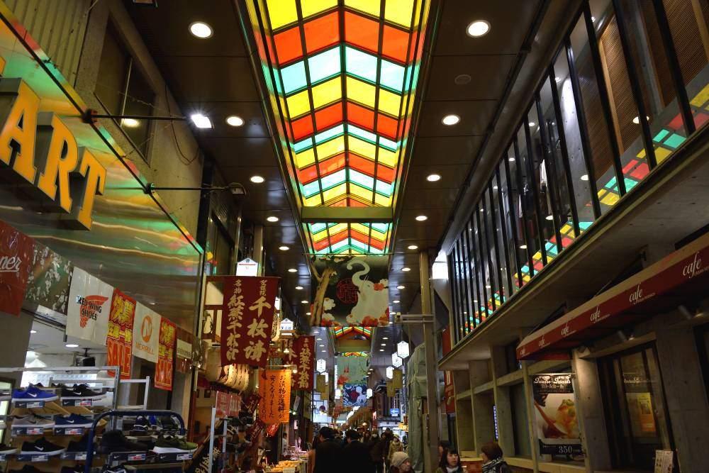 Marché Nishiki Kyoto