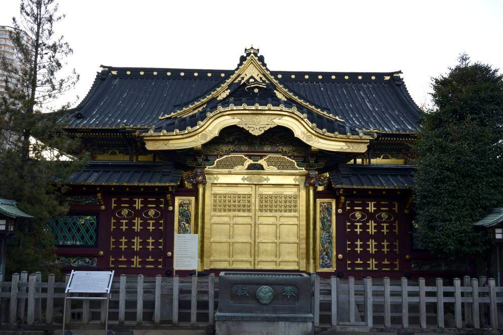 Sanctuaire Ueno Toshogu