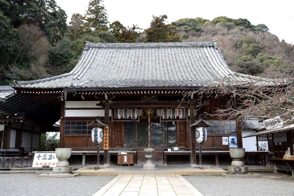 Temple Horin-ji Kyoto