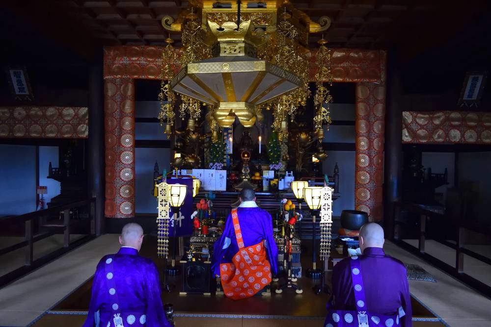 Cérémonie des aiguilles usées Kyoto