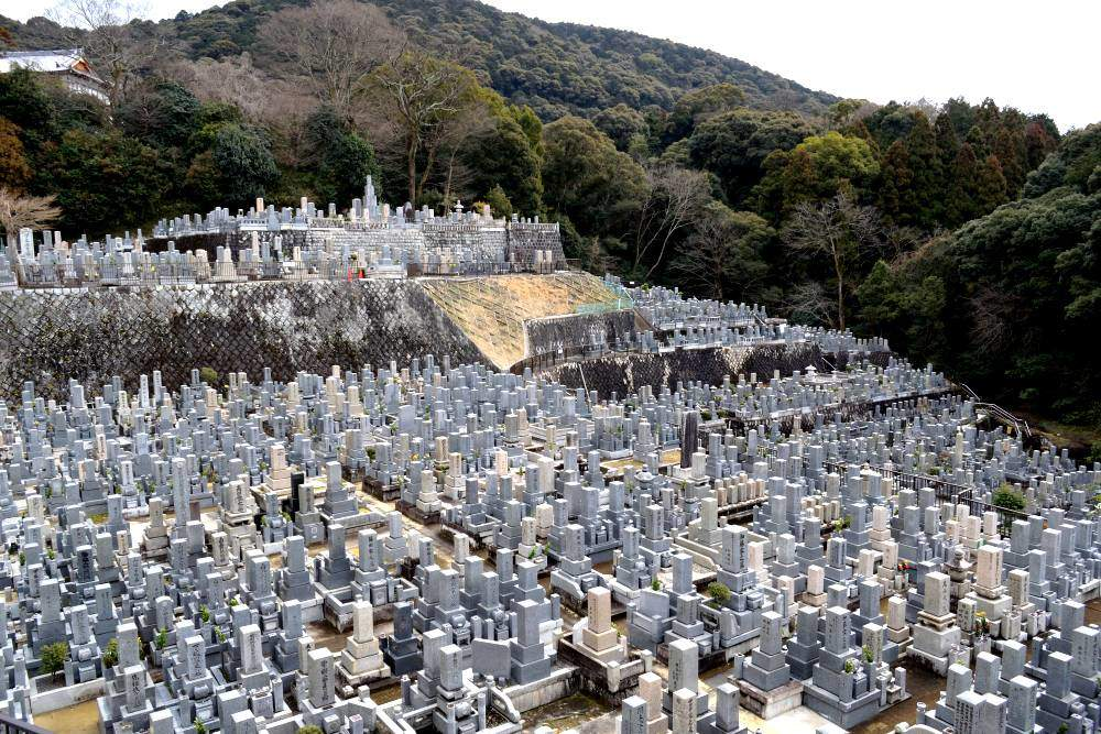 cimetierre japonais