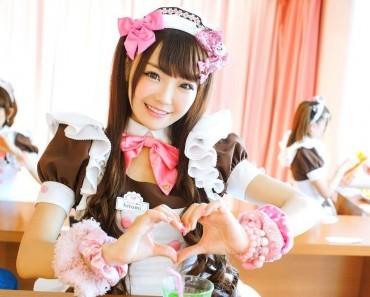 Maid Café au Japon