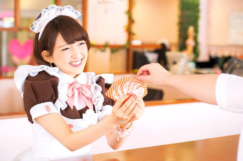 Maid Café Tokyo