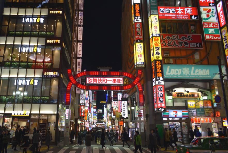 Kabukicho à Shinjuku