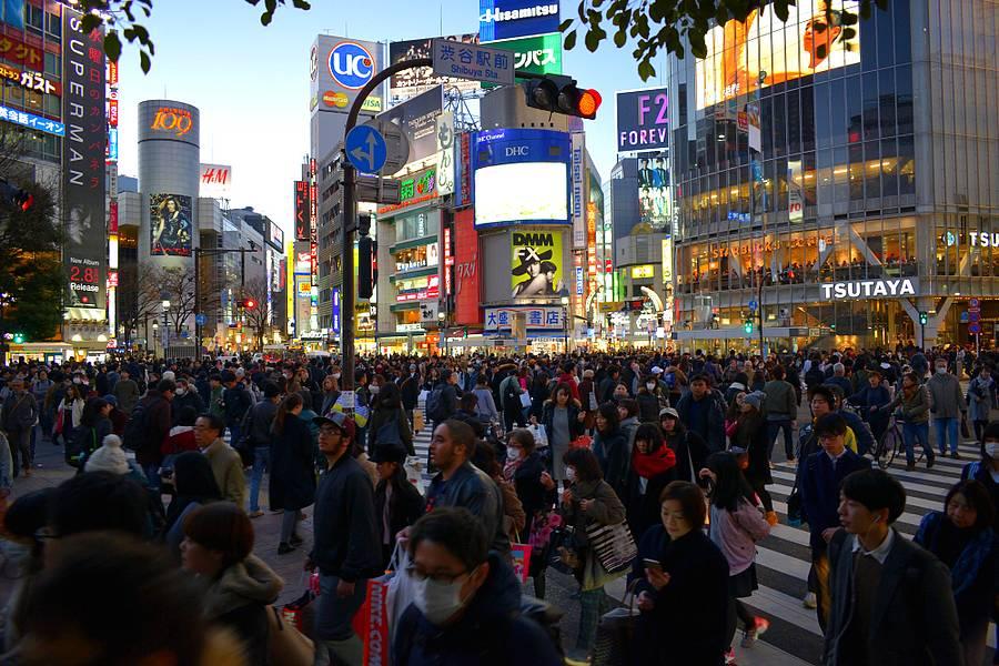 Carrefour Shibuya à Tokyo
