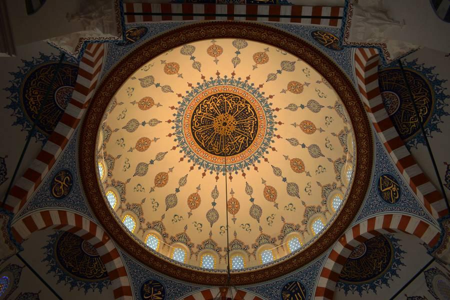 Mosquée Tokyo