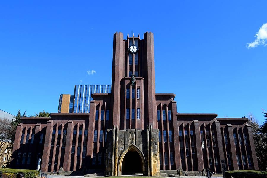 Université de Tokyo