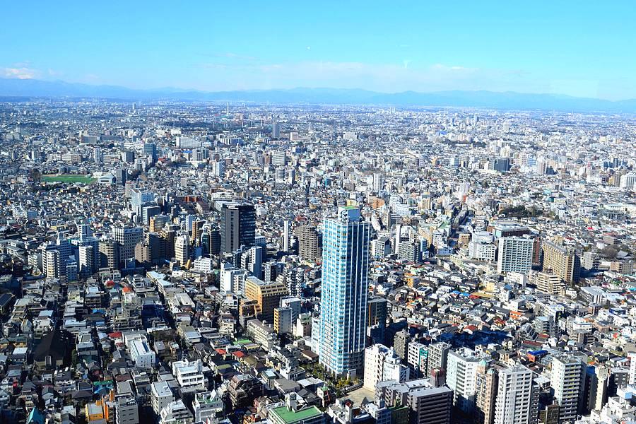 Vue panoramique de Tokyo