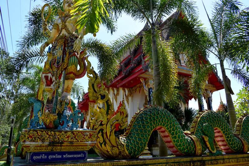 temple Salak Phet