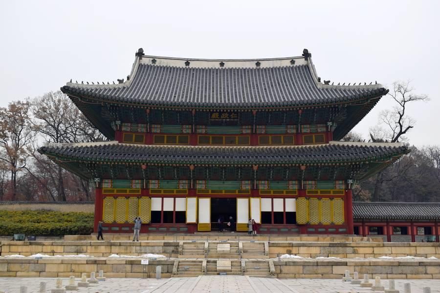Palais Changdeokgung