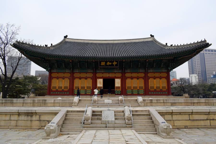 Palais Deoksugung