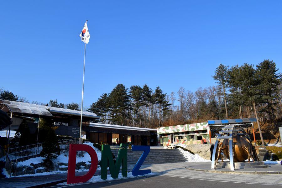 DMZ et JSA en Corée du Sud