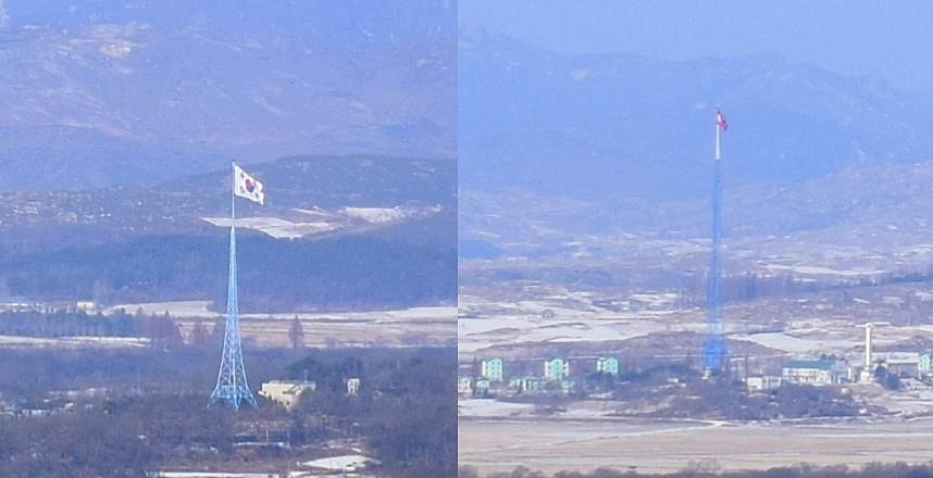 Drapeau Corée DMZ
