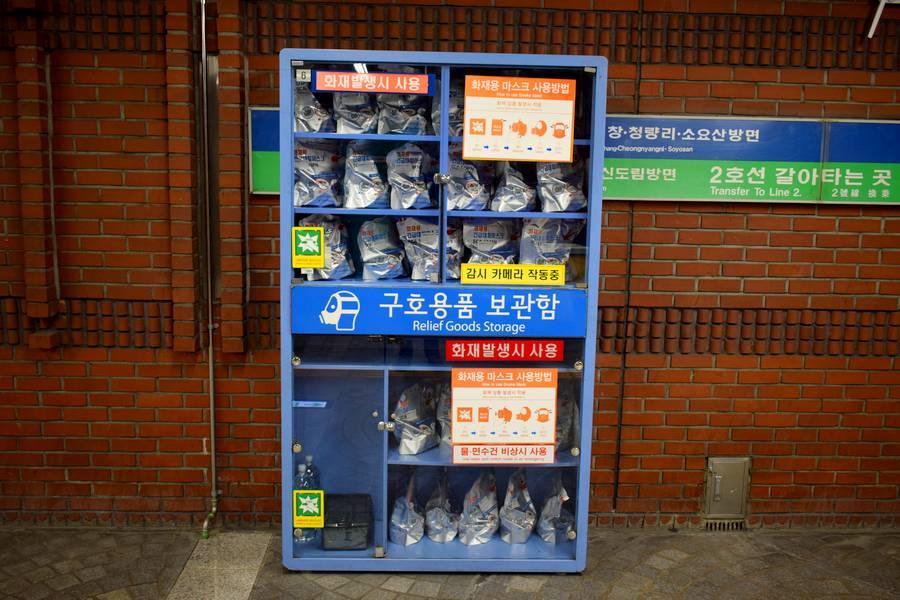 Métro Séoul masque à gaz