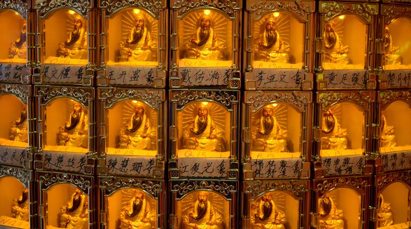 Temple Guan Di