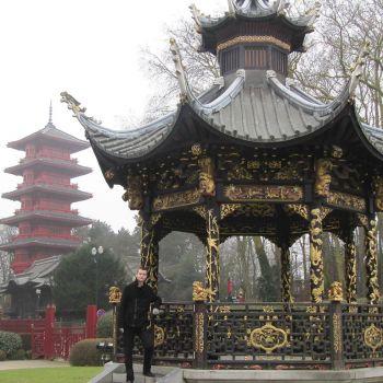 jardin de la tour japonaise