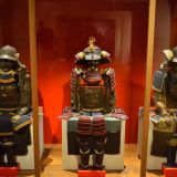 armures samourais